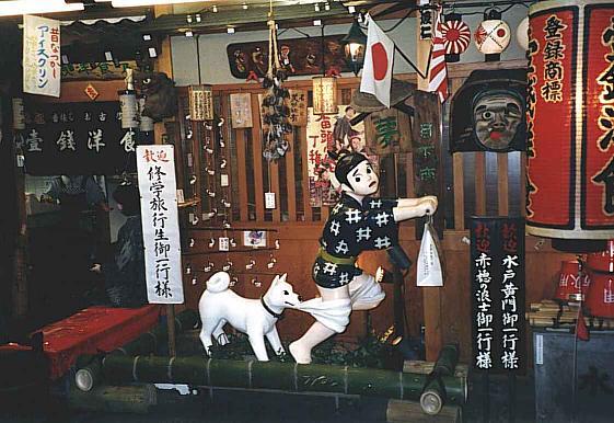 Restaurant Devanture-resto-kyoto